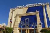 Отель Кинг Тут Аквапарк Бич Резорт 4, Хургада — отзывы и фото
