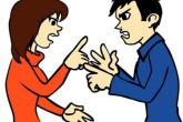 Стратегии поведения в конфликтных ситуациях