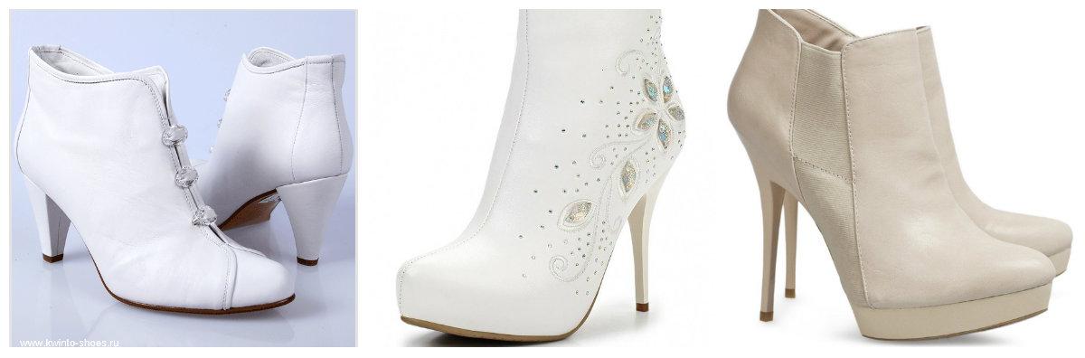 обувь для зимней свадьбы