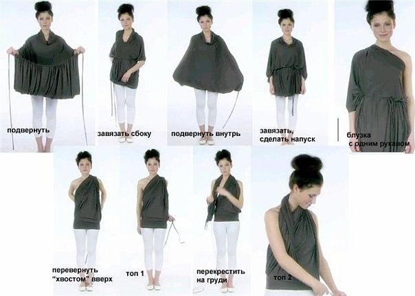 платье-трансформер фото