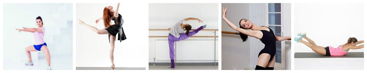 боди балет упражнения