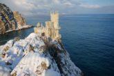 Зимний отдых в Крыму — все на яркий полуостров!