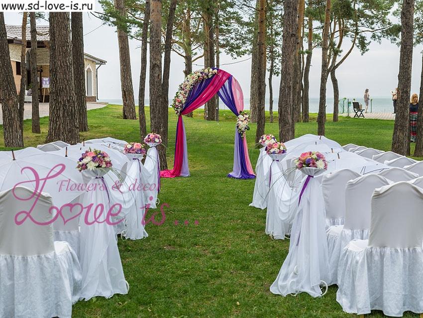 Свадьба, выездная регистрация: плюсы и минусы